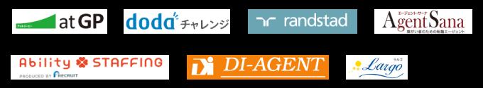 転職エージェントのロゴ