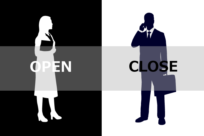 オープン就労とクローズ就労